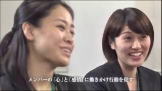 【日経DVD】誰でも身につくリーダーシップ (動画研修映像サンプル)