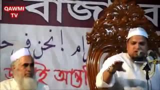 Khaled Saifullah Ayubi BD Waz 2016