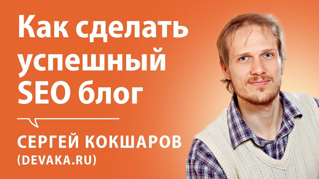 blog-mihaila-parhomchuka-sekret-vudmana