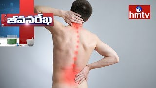 Solutions For Disk Problems | American Spine and Pain Centers MD DR Siva Prasad | Jeevana Rekah | hmtv