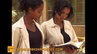 Eritrea - Semirula Do - Eritrean Movie - Part 1