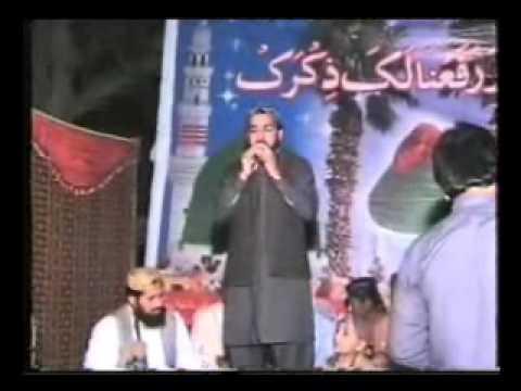 Pa De Amina Tu Lal Meri Jholi&sohna Ay Man Mohna Ay.muhammad Asif Chishti Of Samundri video