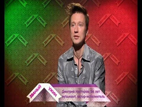 Званый ужин, Дмитрий Нестеров, день 4, 26.11.2015