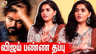 I Strictly Blame Vijay & Shahrukh Khan | Actress Sunaina Interview | Sillu Karupatti