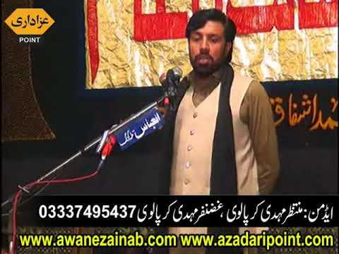 zkir taqi abbas qiyamat Majlis e Aza _ 15 Dec 2017 _ Darbar Shah Shams Multan _