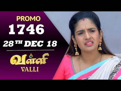 VALLI Serial | Episode 1746 Promo | Vidhya | RajKumar | Ajay | Saregama TVShows Tamil
