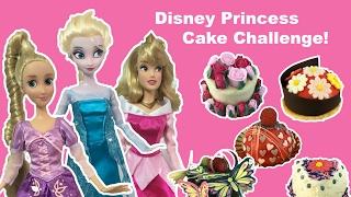 Cake Challenge! Disney Princess Bake Off! Elsa Anna Snow White Rapunzel Chocolate Cake Dolls Movie!