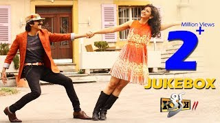 download lagu Kick 2 Full Songs Jukebox  Ravi Teja, Rakul gratis