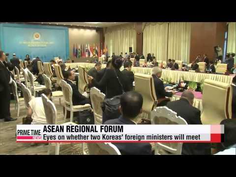 Regional diplomacy surrounding Korean Peninsula to be in full swing at annual se