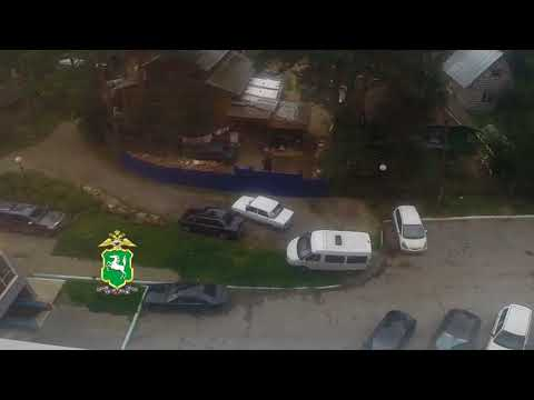 В Томске задержали банду наркоторговцев
