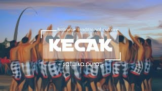 ' K E C A K ' | (trap version) Balinese Traditional Culture | 2017 | prod.by ZMSC
