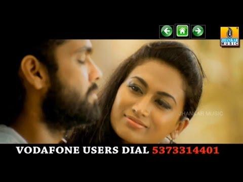My Heart Beats 4u - Kannada Love Songs - Jukebox