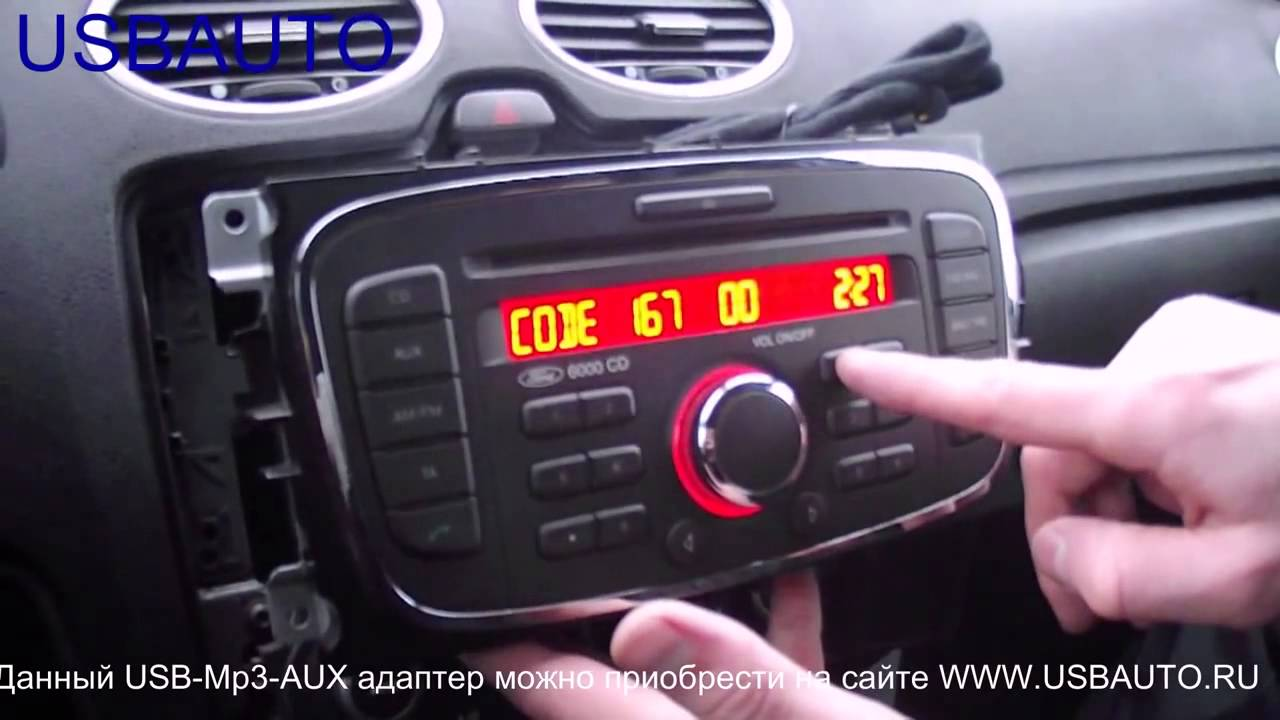 Usb в форд фокус 2 своими руками 79