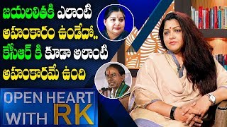 Actress Turned Politician Kushboo About KCR and KTR | Open Heart With RK