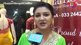 Exclusive Interview of Joya Ahsan | BISHORJON | Bengali Movie | Kaushik Ganguly | Abir Chatterjee