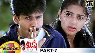 Kushi Full Movie - Part 7/13 - Pawan Kalyan, Bhoomika Chawla, SJ Surya