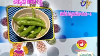 Abhiruchi-అభిరుచి-16th September 2014