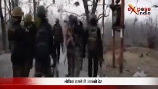 जम्मू में सेना कैंप पर आतंकी हमला, 1 आतंकी ढेर, 5 नागरिकों की मौत। Militant Attack Army camp Shopian