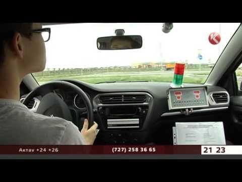 Где и за сколько купить водительские права - расследование репортеров КТК   Новости   КТК