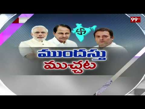 Debate ON: Simultaneous Assembly Elections | Srinivas Yadav | Ravali Reddy | 99 TV