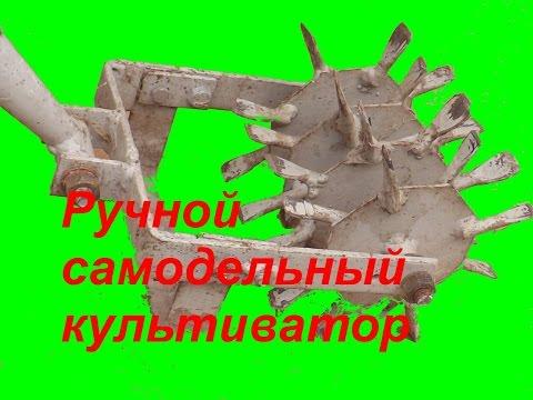 Культиватор ручной своими руками