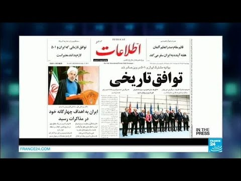 Iran nuclear deal: 'Jubilation in Tehran, relief in the White House and dismay in Israel'