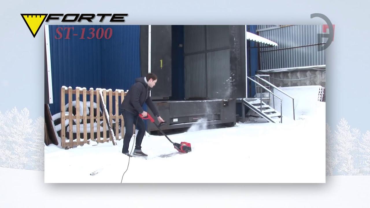 Лопата снегоуборочная электрическая своими руками 91