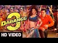 271 Interesting Facts : Dabangg 3 (2019) | | Salman Khan,  Sonakshi | Jagapati Babu | T Series