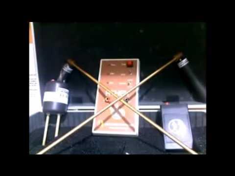 اجهزة كشف الذهب والكنوز والدفائن