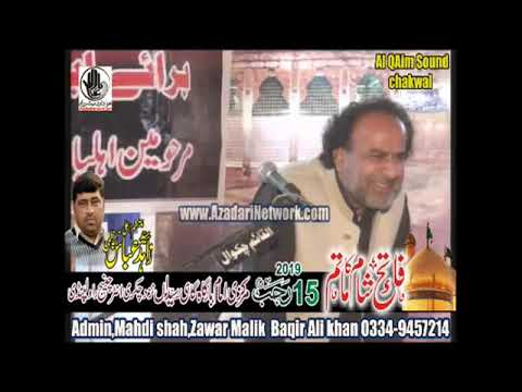 Zakir Manzoor Shah | Majlis 15 Rajab 2019 Gahi Chakri |
