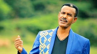 Aregahegn Worash - Atahu Amalaj (Ethiopian Music)