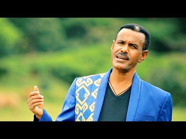 Aregahegn Worash - Atahu Amalaj  - New Ethiopian Music 2017