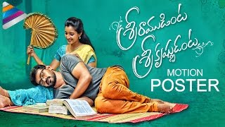 Latest Telugu Movies 2017 | Sriramudinta Srikrishnudanta Movie Motion Poster | Telugu Filmnagar