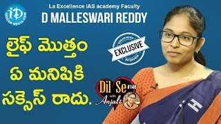La Excellence IAS Academy Faculty D Malleswari Reddy Full Interview || Dil Se With Anjali #148