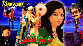 DEEWANGI (1983) - NADEEM & SHABNAM - OFFICIAL PAKISTANI MOVIE