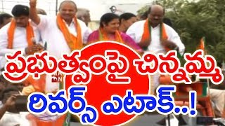 AP BJP Leaders Claims That Centre Has Done Enough For Andhra Pradesh | BACK DOOR POLITICS