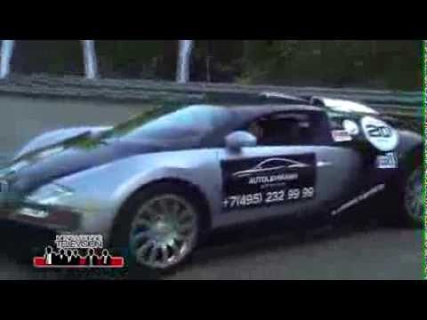 bugatti veyron vs nissan juke r drag race 2013 how to save money and do it. Black Bedroom Furniture Sets. Home Design Ideas
