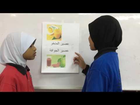 murid sek rendah pon boleh ckp arab thumbnail