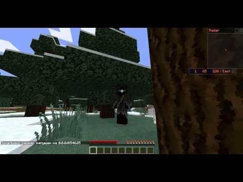 Как сделать свой сервер в minecraft 152 смотреть - Небесная лаборатория