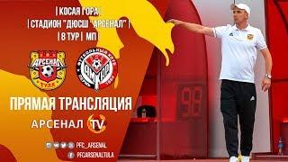 Арсенал Тула-мол : Амкар-мол