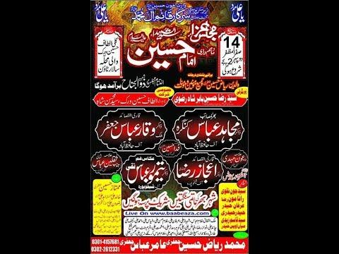 Live Majlis e Aza 14 Safar 2018 Mohallah Rehman Pura Sheikhupura (www.baabeaza.com)