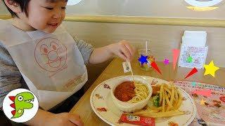 おでかけ 名古屋アンパンマンミュージアムへ遊びに行ったよ!お昼ご飯はスパゲッティ! トイキッズ