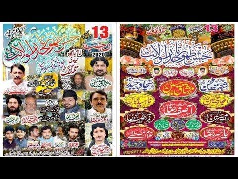 Live Jashan 13 Rajab.............2020.........Talagang