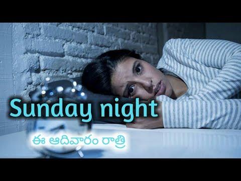 SUNDAY NIGHT || telugu new horror video by anusha channel