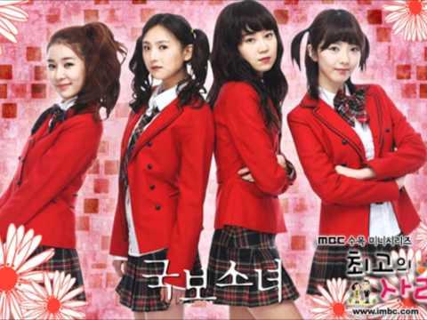 Best LoveGreatest Love OST  +*Thump Thump National Treasure...