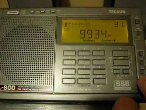 9930 kHz - The Siren jammer aka