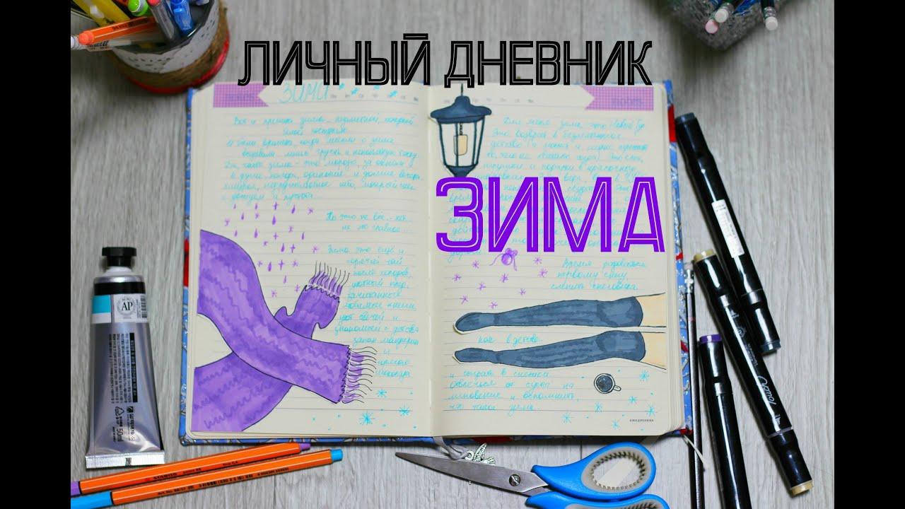 Кровати двуспальные: подвесной вариант Новые идеи