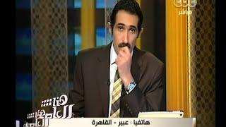 #هنا_العاصمة | استجابة سريعة من وزارة الداخلية بعد اتصال مواطنه تعرضت للإهانة من قبل ضابط شرطة