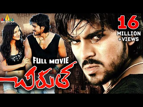 Chirutha Telugu Full Movie HD - Ram...