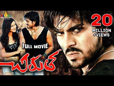 Chirutha | Telugu Latest Full Movies | Ram Charan, Neha Sharma | Sri Balaji Video thumbnail